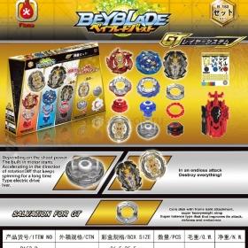 BEYBLADE Burst «Gatinko Customize Set» B-153-Набор из четырех волчков+Бесплатная доставка!